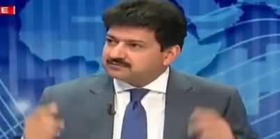 Aitraaz hai (Dr. Shahid Masood Ke Jhote Ilzamat) - 10th March  2017