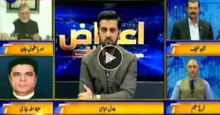 Aitraaz Hai (Election Mein Chand Rooz Baqi) - 20th July 2018