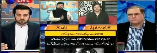 Aitraaz Hai (Everyone Demanding Justice For Zainab) - 12th January 2018