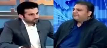 Aitraaz Hai (Fawad Chaudhry Exclusive Interview) - 12th January 2019