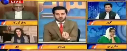 Aitraaz Hai (Future Challenges For Pakistan) - 23rd March 2018