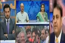 Aitraaz Hai (Grouping And Differences in PMLN) – 19th August 2017