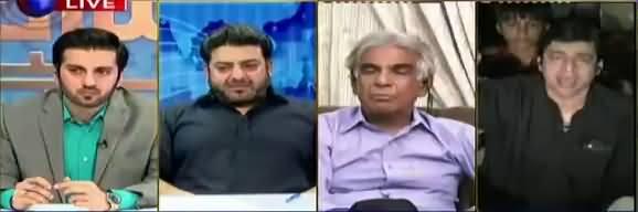 Aitraaz Hai (Halqa Ko Izzat Do) - 29th June 2018