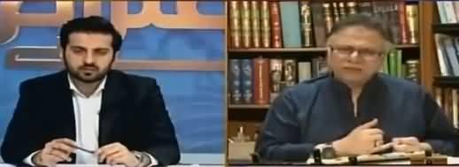 Aitraaz Hai (Hassan Nisar Exclusive Interview) - 22nd September 2018