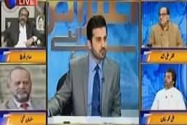 Aitraaz Hai (Hussain Haqqani & Zardari's Role) – 24th March 2017