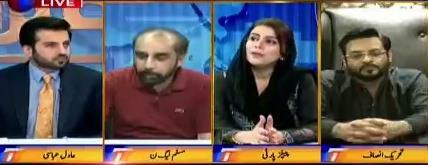 Aitraaz Hai (Imran Khan's Federal Cabinet) - 18th August 2018