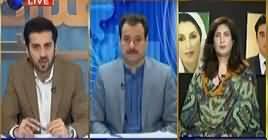 Aitraaz Hai (Is Nawaz Sharif Again Going To Jail) – 7th December 2018