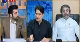 Aitraaz Hai (Judge Arshad Malik Removed) – 12th July 2019