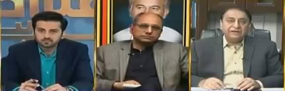 Aitraaz Hai (Karachi Ke Awam Ki Mushkilat) - 8th December 2018