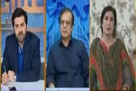 Aitraaz Hai (Maryam Nawaz Ki Dabang Entry) – 6th July 2019