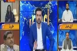 Aitraaz hai (maryam's influence in cabinet) - 5th august 2017