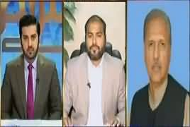 Aitraaz Hai (MQM Pakistan In Trouble) – 18th March 2017