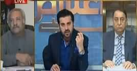 Aitraaz Hai (NAB's Performance in Big Cases) – 22nd March 2019
