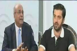 Aitraaz Hai (Najam Sethi Exclusive Interview) – 1st September 2017