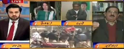 Aitraaz Hai (Naqeeb Mehsood Ka Qatal) - 19th January 2018