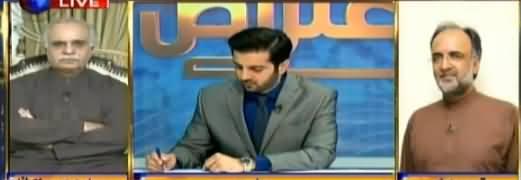 Aitraaz Hai (Nawaz Sharif Aur Shahbaz Sharif Ki Policy Alag Alag?) - 11th May 2018
