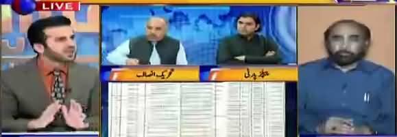 Aitraaz Hai (Nawaz Sharif Ka Bayania) - 25th May 2018