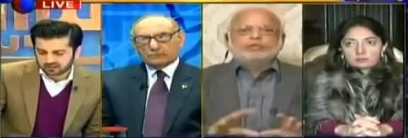 Aitraaz Hai (Nawaz Sharif Ke Paas Kaunse Raaz Hain) - 6th January 2018