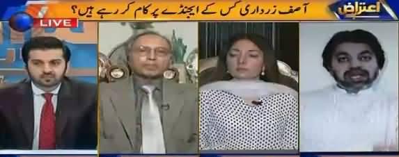 Aitraaz Hai (Nawaz Sharif Ki Zardari Per Tanqeed) - 4th November 2017