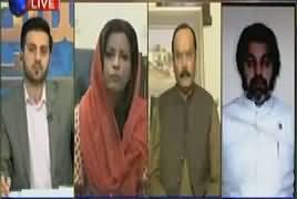 Aitraaz Hai (Nawaz Sharif Siasat Se Out) – 14th April 2018