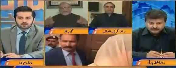 Aitraaz Hai (Naye NRO Mein Kitni Sadaqat) - 3rd November 2017