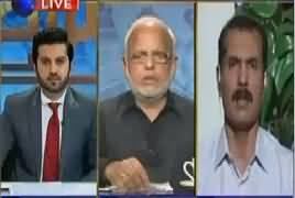 Aitraaz Hai on ARY News (Issue of Military Courts) – 24th February 2017