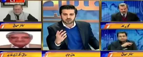 Aitraaz Hai (Pak America Tension) - 5th January 2018
