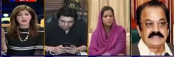 Aitraaz Hai (Pak Bharat Tauluqat Mein Kasheedagi) - 2nd March 2019