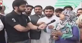 Aitraaz Hai (Pakistan Kashmir Ke Sath Hai) – 30th August 2019