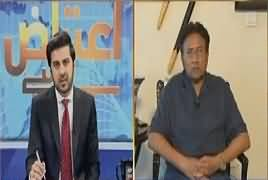 Aitraaz Hai (Pervez Musharraf Exclusive Interview) – 19th May 2017