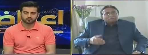 Aitraaz Hai (Pervez Musharraf Exclusive Interview) - 8th June 2018