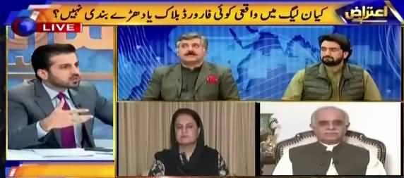 Aitraaz Hai (PMLN Mein Forward Block Ka Khatra) - 28th October 2017