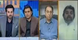 Aitraaz Hai(PPP Ne Tabal e Jang Baja Dia) – 5th April 2019