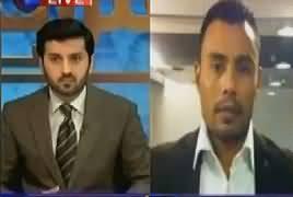 Aitraaz Hai (PSL Ke Khilaf Sazish Kaun Kar Raha Hai?) – 11th February 2017