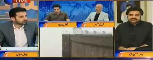 Aitraaz Hai (PTI's Promises of Austerity) - 15th September 2018