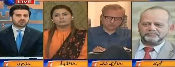 Aitraaz Hai (PTI's Victory in NA-4) - 27th October 2017