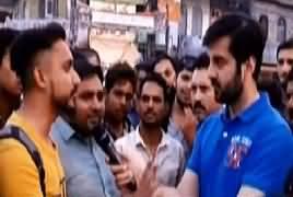 Aitraaz Hai (Public Views About Govt's Performance) – 20th July 2019