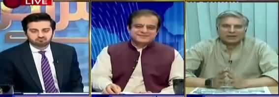 Aitraaz Hai (Punjab Ka Wazir e Aala Kaun Hoga?) - 6th April 2018
