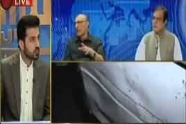 Aitraaz Hai (Question Mark on Media's Freedom) – 18th August 2017