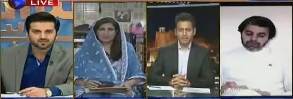 Aitraaz Hai (Shah Mehmood Aur Jahangir Tareen Mein Jung) - 23rd June 2018