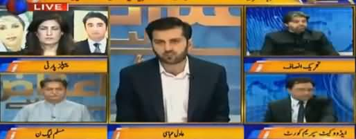 Aitraaz Hai (Shahbaz Sharif Ka 10 Roza Remand) - 6th October 2018
