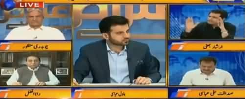 Aitraaz Hai (Shahbaz Sharif Ki Giraftari) - 5th October 2018