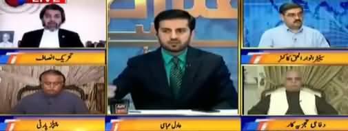 Aitraaz Hai (Shahbaz Sharif Mufahimat Ke Raaste Per) - 17th March 2018
