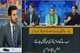 Aitraaz Hai (Sharif Family Failed in Giving Money Trail) – 21st July 2017
