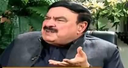 Aitraaz Hai (Sheikh Rasheed Ahmad Exclusive Interview) - 10th February 2018