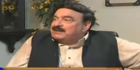 Aitraaz Hai (Sheikh Rasheed Ahmad Exclusive Interview) - 14th July 2017