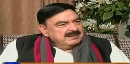Aitraaz Hai (Sheikh Rasheed Ahmad Exclusive Interview) - 18th November 2017
