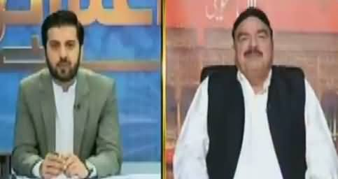 Aitraaz Hai (Sheikh Rasheed Ahmad Exclusive Interview) – 22nd September 2017