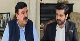 Aitraaz Hai (Sheikh Rasheed Ahmad Exclusive Interview) – 28th June 2019