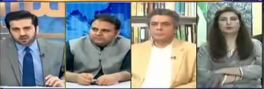 Aitraaz Hai (Siasat Mein Khalai Makhlooq Ka Kirdar) - 4th May 2018